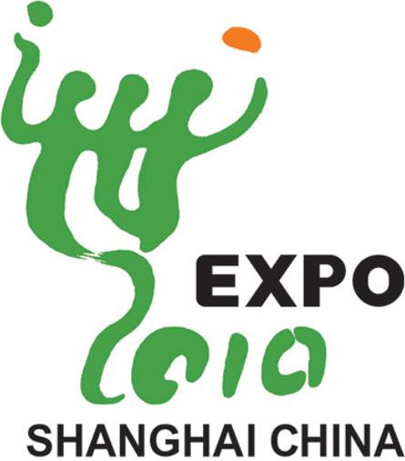 expo2010[1]